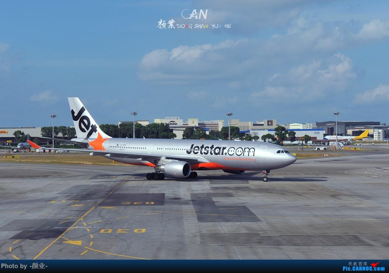 Re:[原创]走近飞机起降点(无尽创意) AIRBUS A330-202 VH-EBR 新加坡樟宜机场