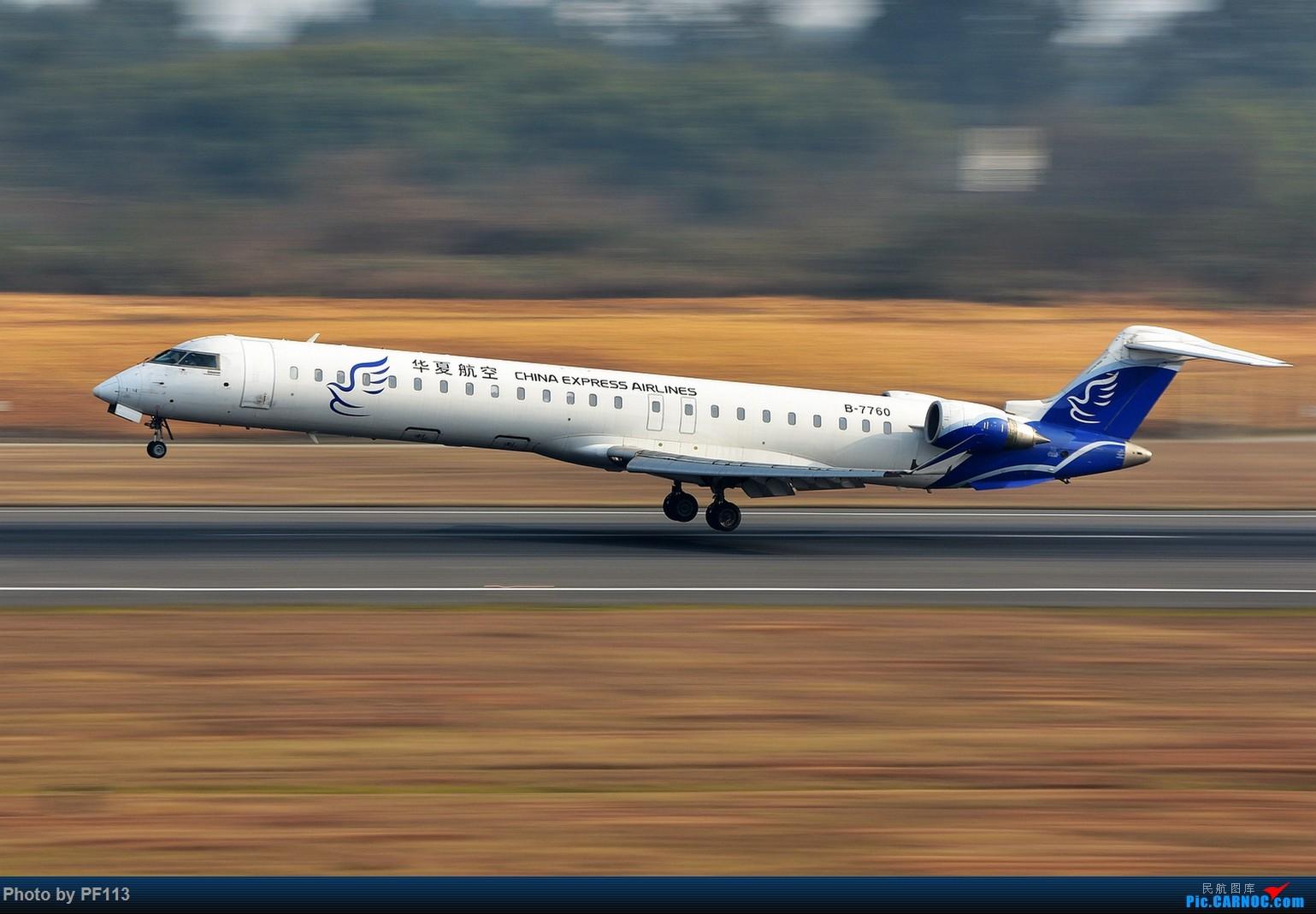 Re:[原创]CTU二跑道.着陆.3 BOMBARDIER CRJ900NG B-7760 中国成都双流国际机场