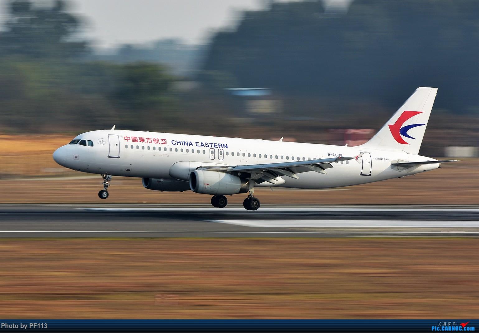 Re:[原创]CTU二跑道.着陆.3 AIRBUS A320-200 B-6696 中国成都双流国际机场