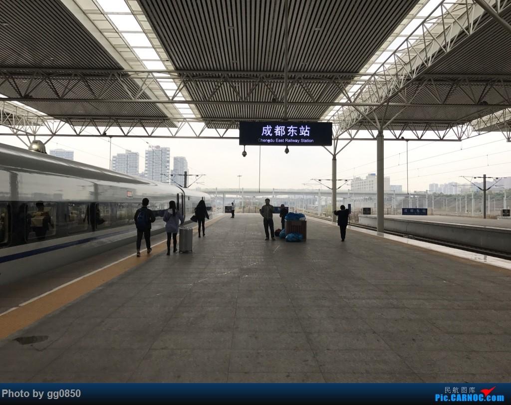 Re:[原创]奥斯丁-纽瓦克-北京-成都-旧金山 [美联航国内头等,洲际公务,国航国内头等]