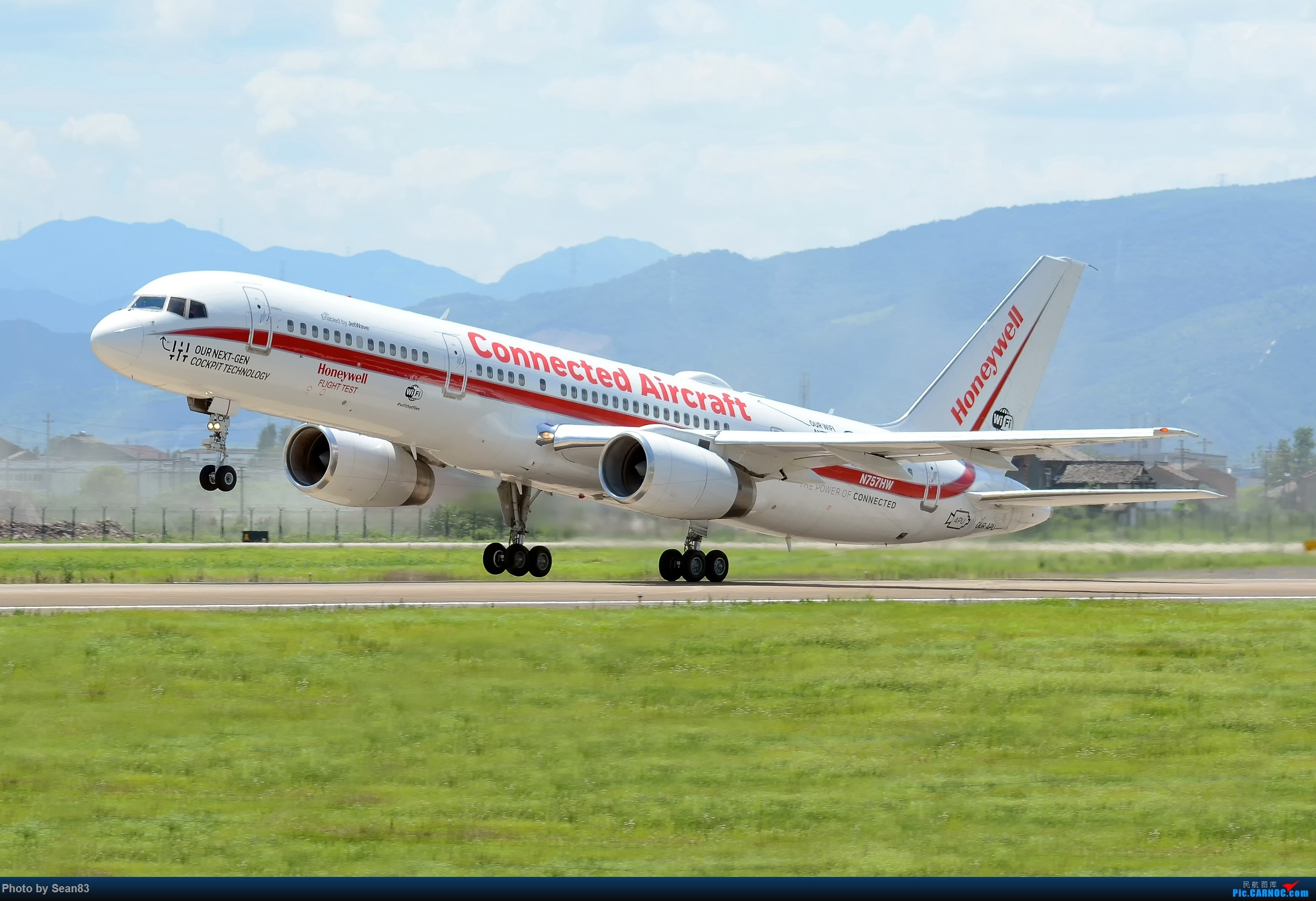 Re:[原创](PVG)单脚落地 BOEING 757-200 N757HW 宁波栎社机场
