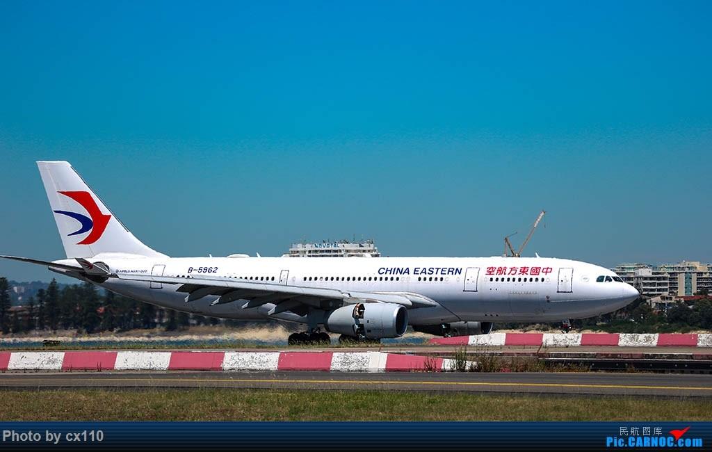 Re:[原创]悉尼机场中场拍机(微单不够用了~~~o(╥﹏╥)o) AIRBUS A330-200 B-5962
