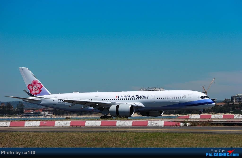 Re:[原创]悉尼机场中场拍机(微单不够用了~~~o(╥﹏╥)o) AIRBUS A350-900 B-18906