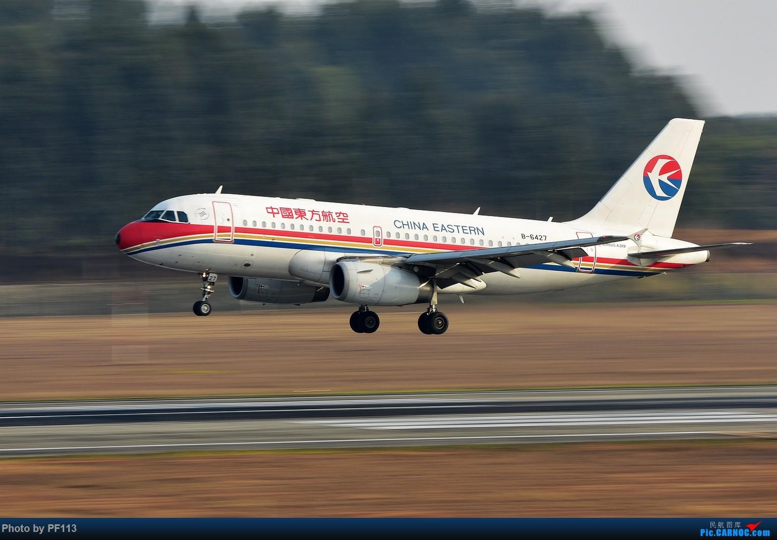 Re:[原创]CTU二跑道.着陆.3 AIRBUS A319-100 B-6427 中国成都双流国际机场