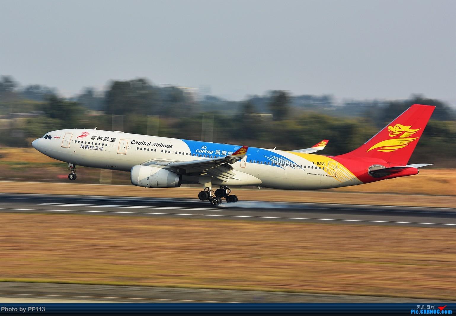 Re:[原创]CTU二跑道.着陆.3 AIRBUS A330-200 B-8221 中国成都双流国际机场