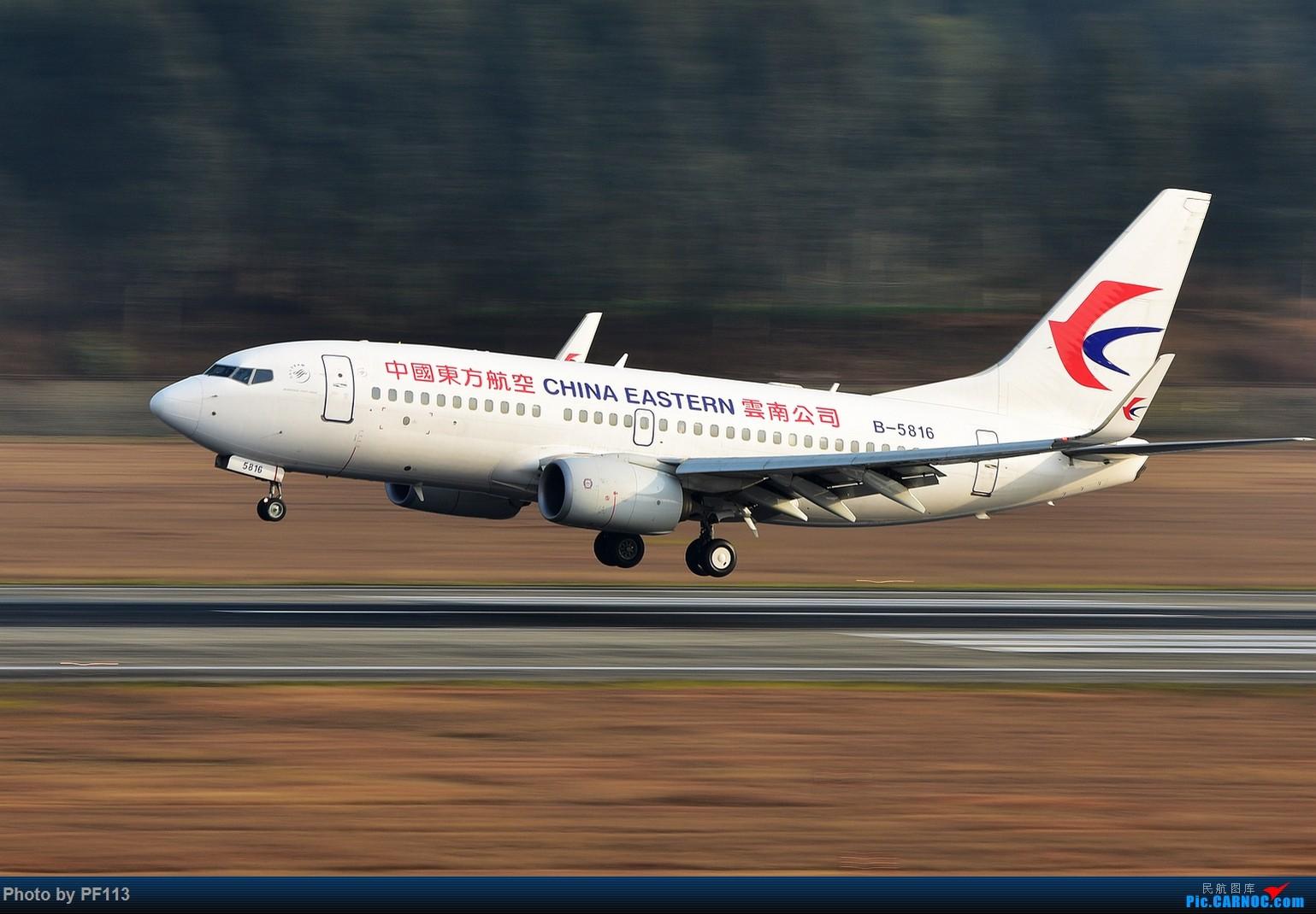 Re:[原创]CTU二跑道.着陆.3 BOEING 737-700 B-5816 中国成都双流国际机场