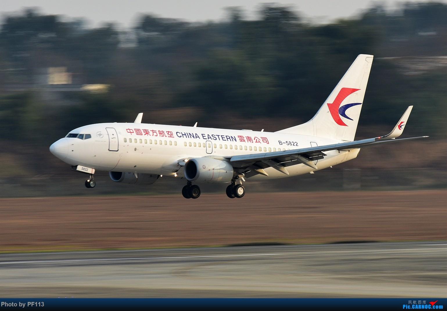 Re:[原创]CTU二跑道.着陆.3 BOEING 737-700 B-5822 中国成都双流国际机场