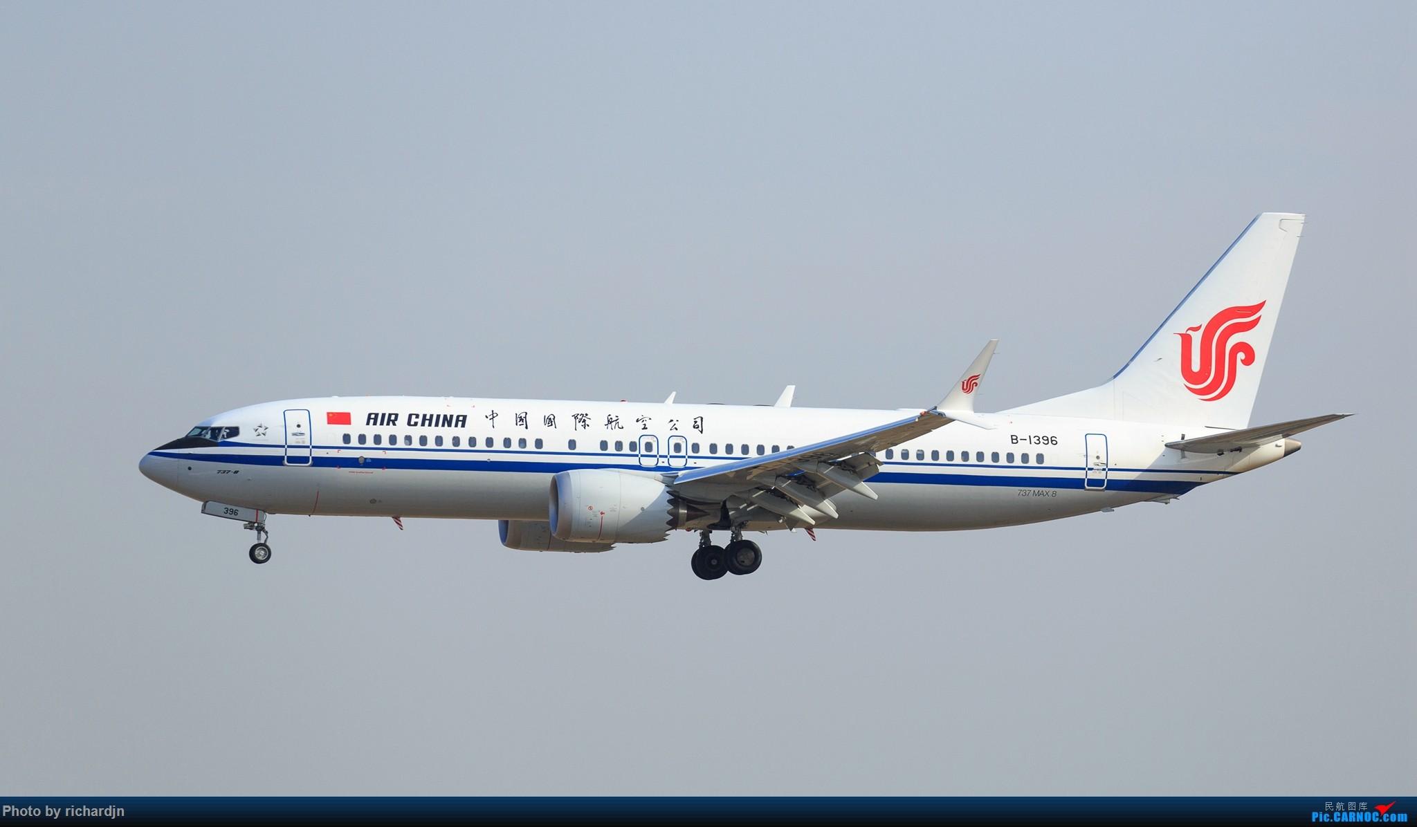 Re:国航737 MAX 8