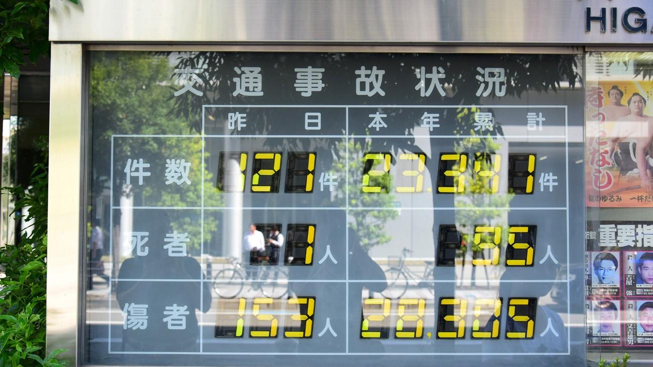 Re:[原创]穷游日本II 第六集:转神户再啖牛肉,经羽田又回家乡