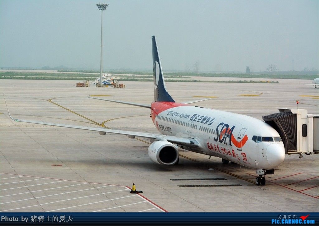 Re:[原创]2017鸡鸭图之烟大空中快线 BOEING 737-800 B-1931 中国烟台蓬莱国际机场
