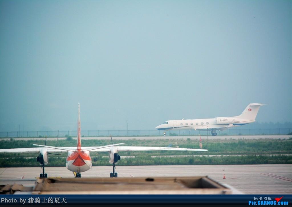 Re:[原创]2017鸡鸭图之烟大空中快线 GULFSTREAM G450 B-8155 中国烟台蓬莱国际机场