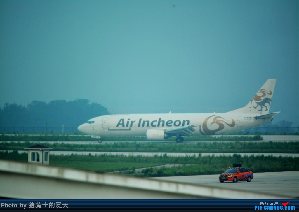Re:[原创]2017鸡鸭图之烟大空中快线 BOEING 737-400  中国烟台蓬莱国际机场