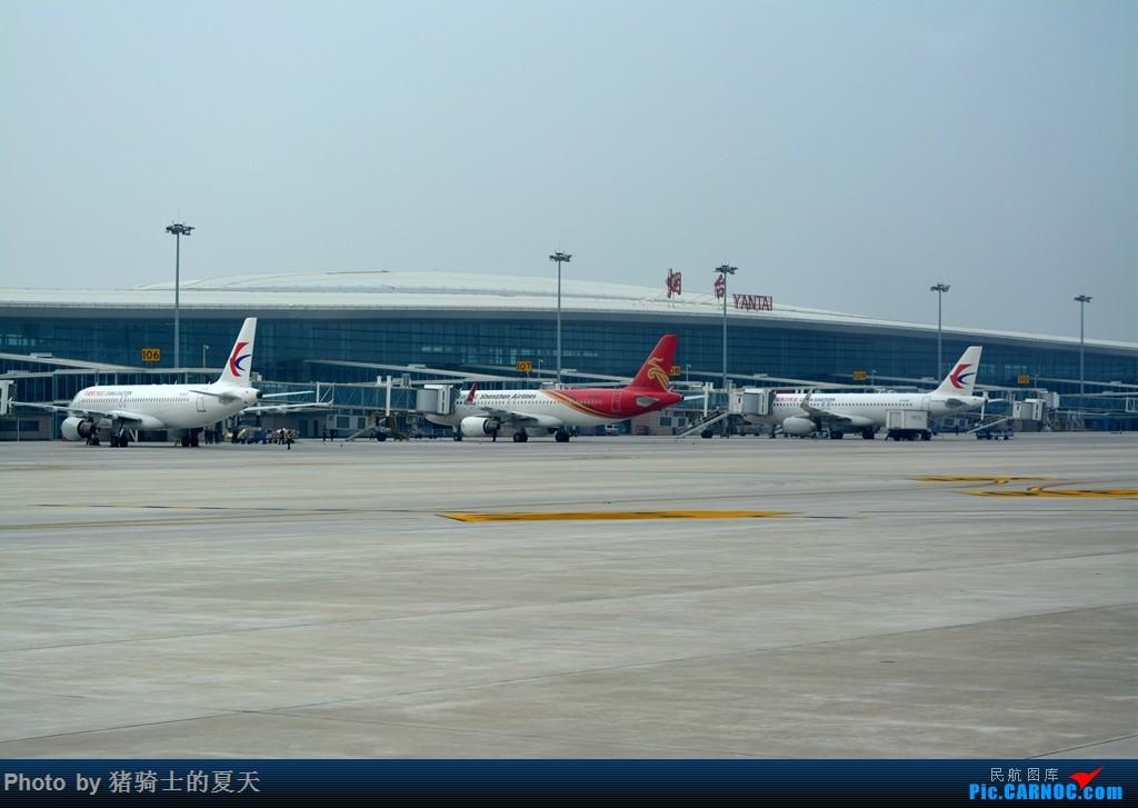 Re:[原创]2017鸡鸭图之烟大空中快线    中国烟台蓬莱国际机场