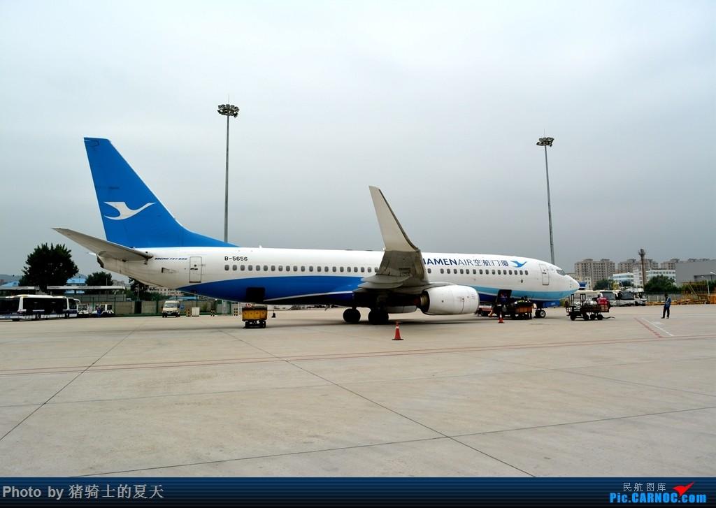 Re:[原创]2017鸡鸭图之烟大空中快线 BOEING 737-800 B-5656 中国大连国际机场