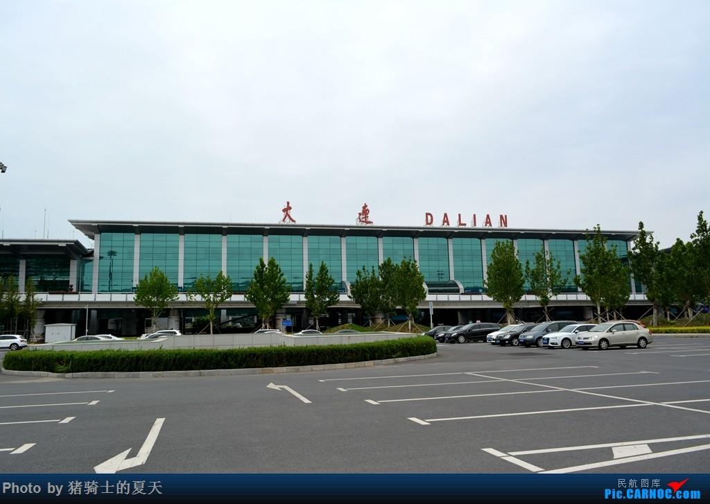 Re:2017鸡鸭图之烟大空中快线    中国大连国际机场