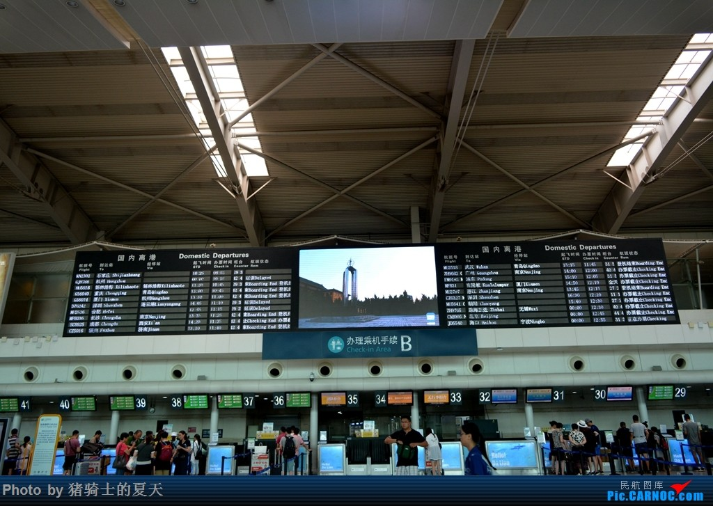 Re:[原创]2017鸡鸭图之烟大空中快线    中国大连国际机场