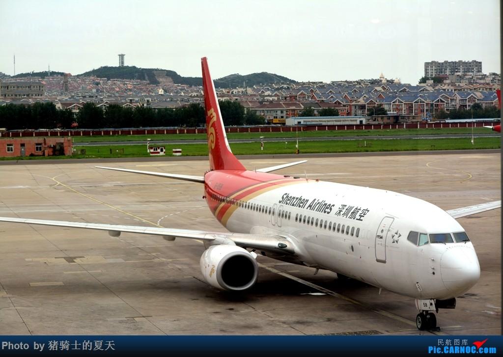 Re:[原创]2017鸡鸭图之烟大空中快线 BOEING 737-800 B-1518 中国大连国际机场