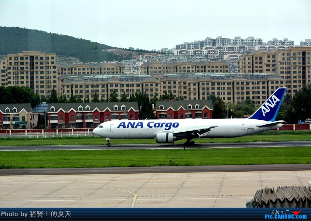 Re:[原创]2017鸡鸭图之烟大空中快线 BOEING 767  中国大连国际机场