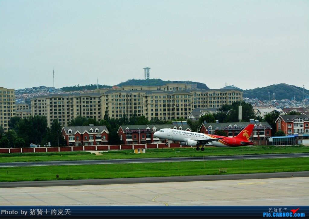 Re:[原创]2017鸡鸭图之烟大空中快线 AIRBUS A320-200 B-9908 中国大连国际机场