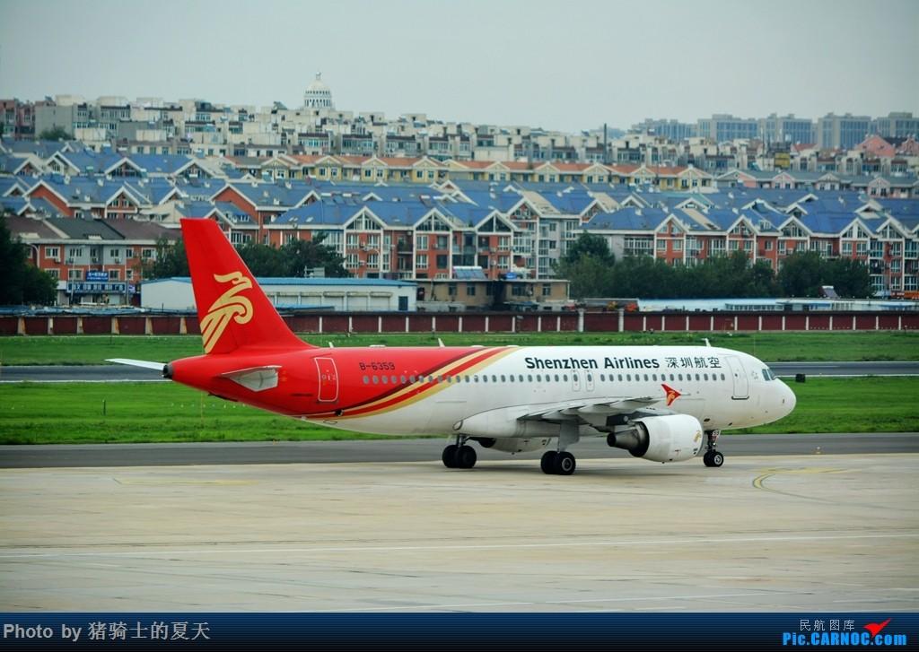 Re:[原创]2017鸡鸭图之烟大空中快线 AIRBUS A320-200 B-6359 中国大连国际机场