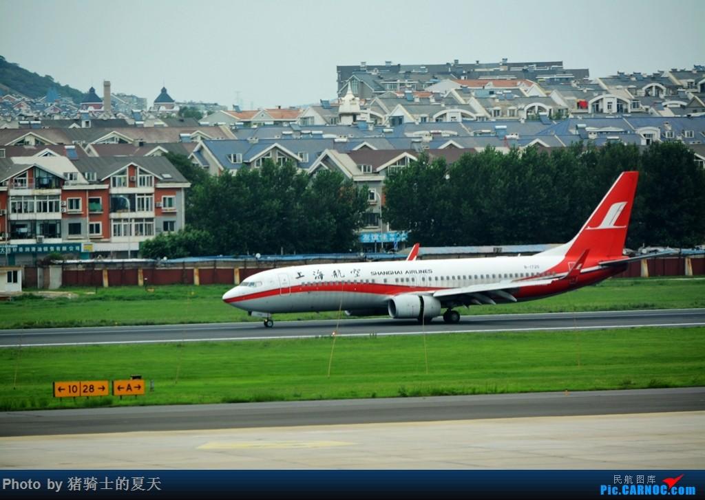 Re:[原创]2017鸡鸭图之烟大空中快线 BOEING 737-800 B-1720 中国大连国际机场