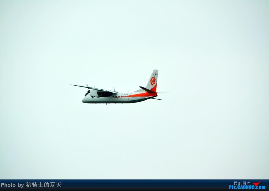 Re:[原创]2017鸡鸭图之烟大空中快线 XIAN AIRCRAFT MA 60 B-3712 中国大连国际机场