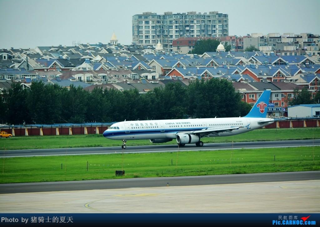 Re:[原创]2017鸡鸭图之烟大空中快线 AIRBUS A321-200 B-2287 中国大连国际机场
