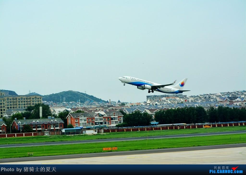 Re:[原创]2017鸡鸭图之烟大空中快线 BOEING 737-800 B-6981 中国大连国际机场