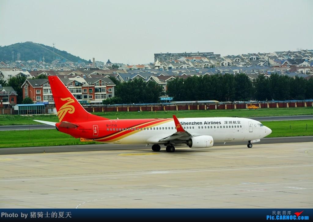 Re:[原创]2017鸡鸭图之烟大空中快线 BOEING 737-800 B-1710 中国大连国际机场