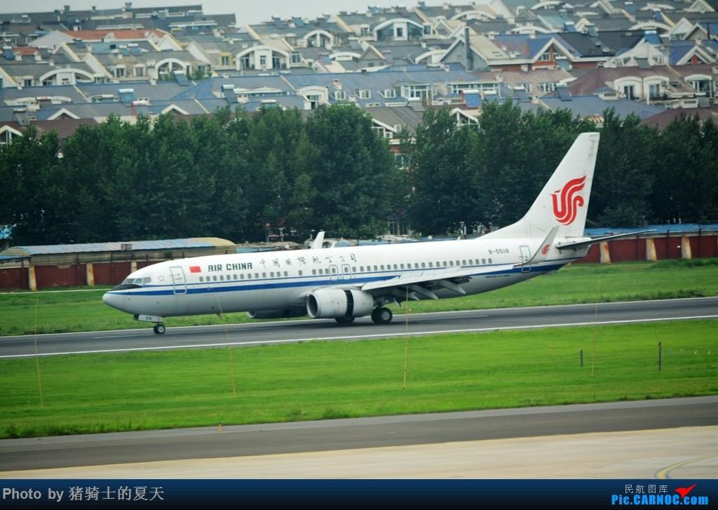 Re:[原创]2017鸡鸭图之烟大空中快线 BOEING 737-800 B-5518 中国大连国际机场