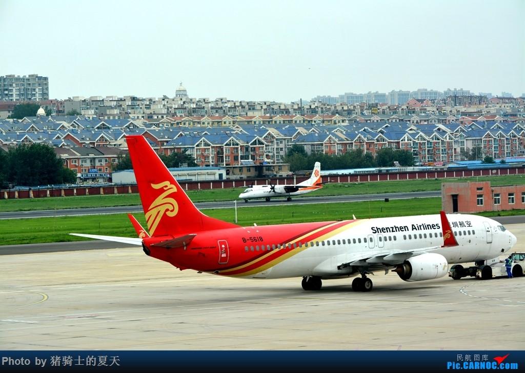 Re:[原创]2017鸡鸭图之烟大空中快线 BOEING 737-800 B-5618 中国大连国际机场