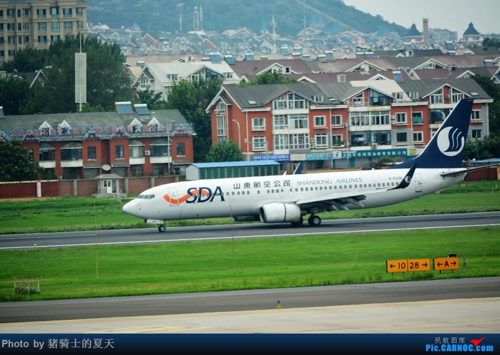 Re:[原创]2017鸡鸭图之烟大空中快线 BOEING 737-800 B-5336 中国大连国际机场