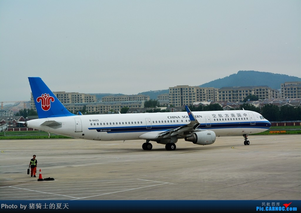 Re:[原创]2017鸡鸭图之烟大空中快线 AIRBUS A321-200 B-8423 中国大连国际机场