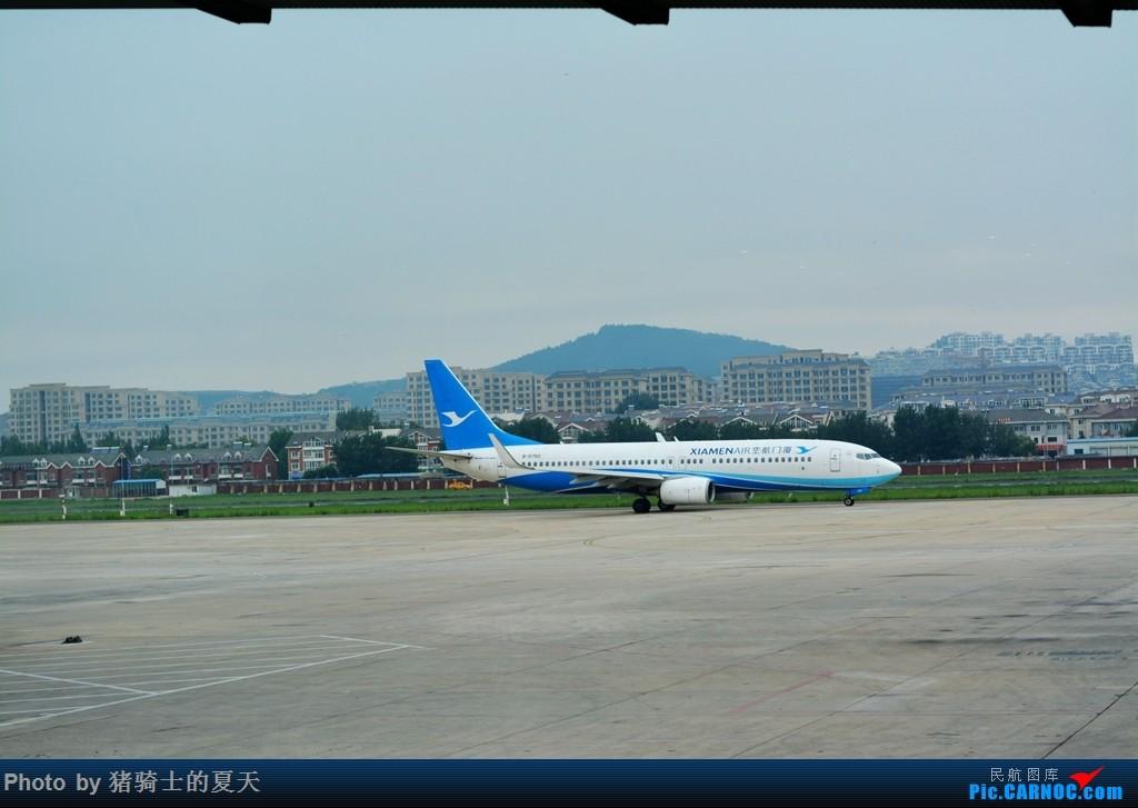 Re:[原创]2017鸡鸭图之烟大空中快线 BOEING 737-800 B-5750 中国大连国际机场