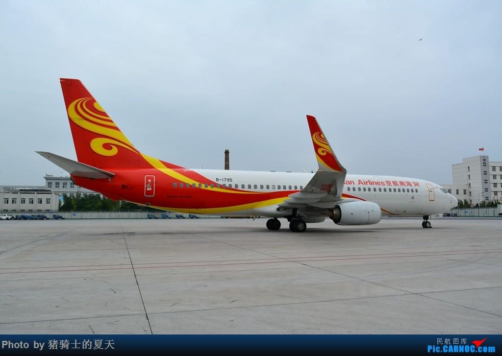 Re:[原创]2017鸡鸭图之烟大空中快线 BOEING 737-800 B-1795 中国大连国际机场