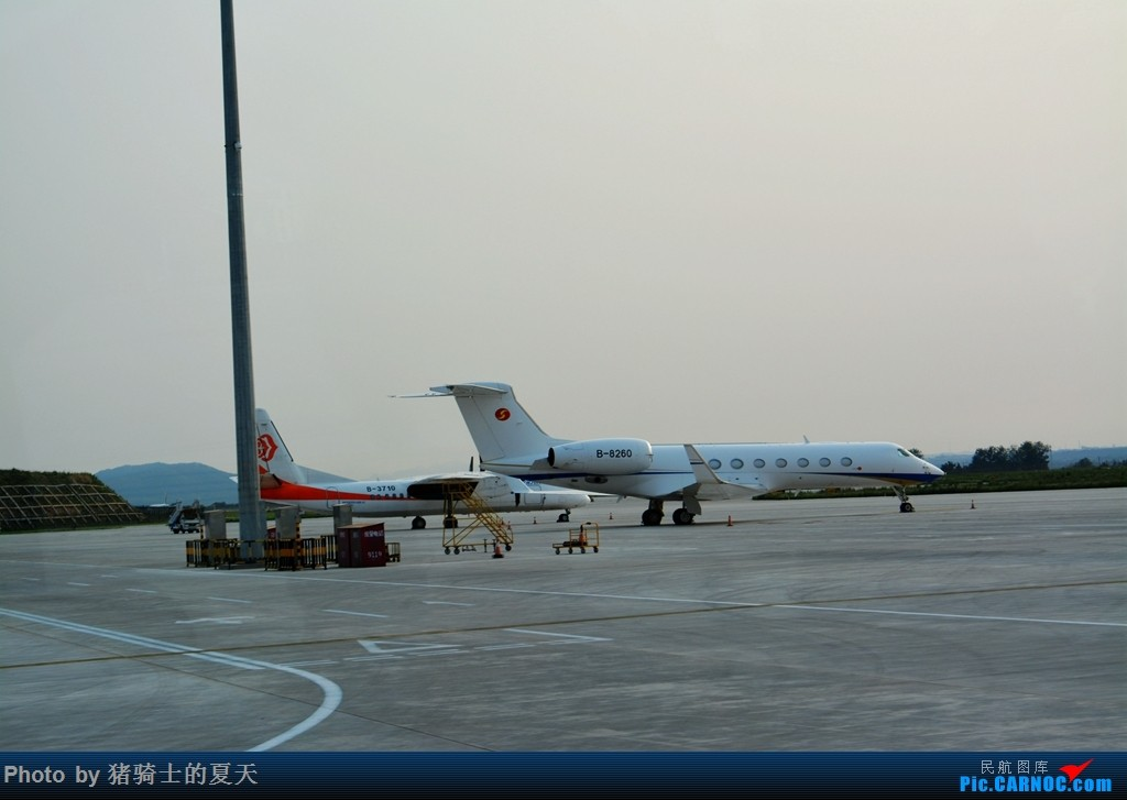 Re:[原创]2017鸡鸭图之烟大空中快线 GULFSTREAM G550 B-8260 中国烟台蓬莱国际机场