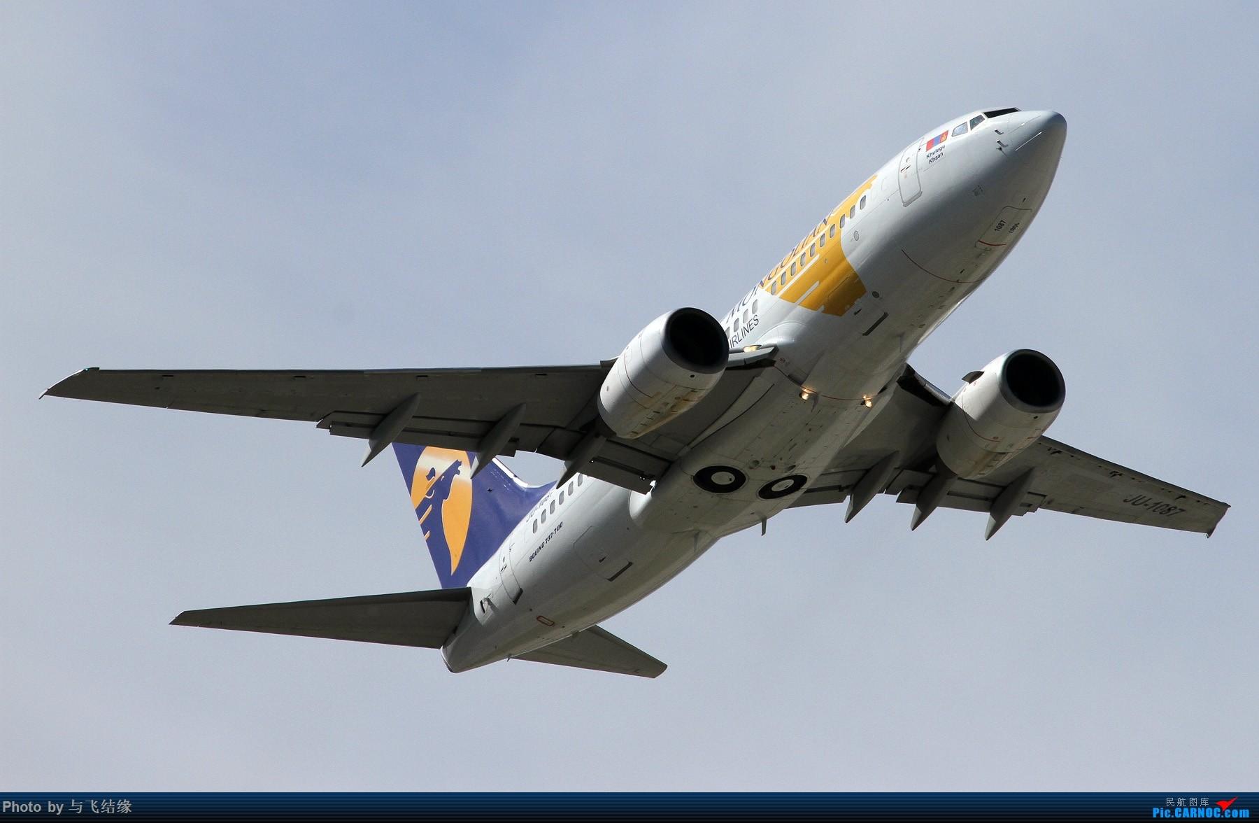 蒙古航空737-700两图!