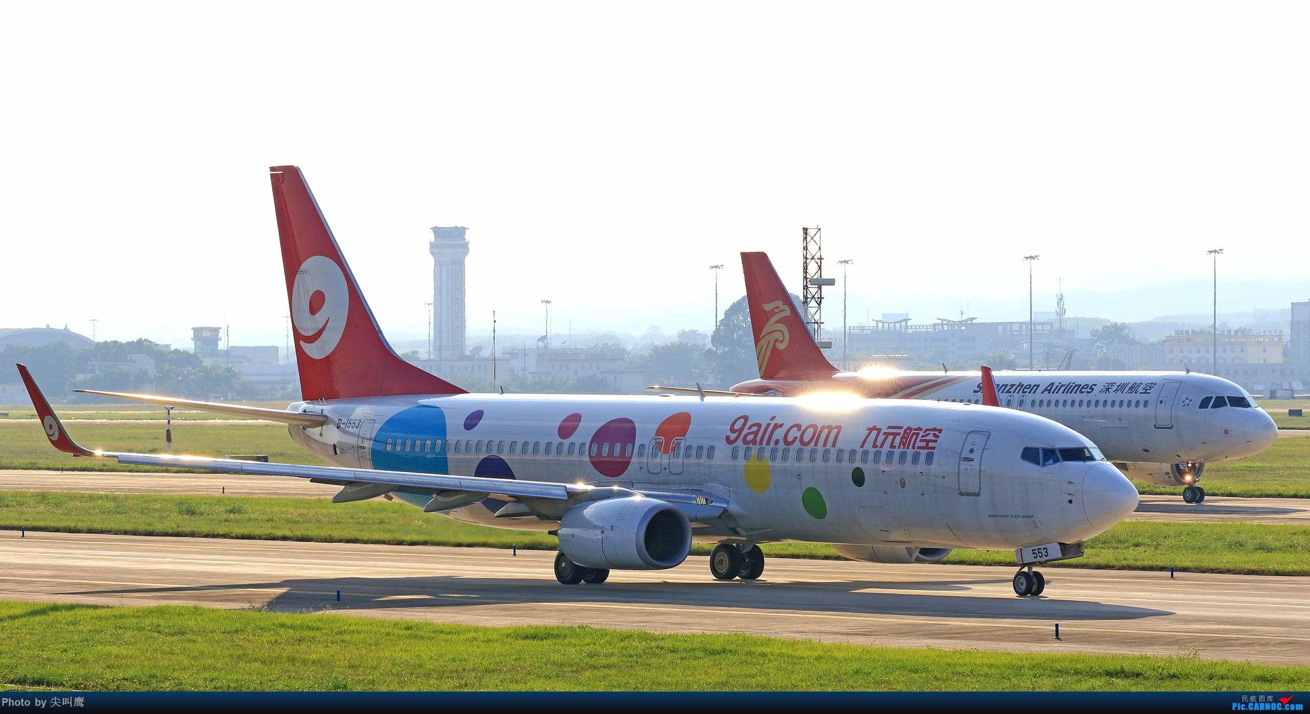 [原创]NNG日常几张杂图 BOEING 737-800 B-1553 中国南宁吴圩国际机场
