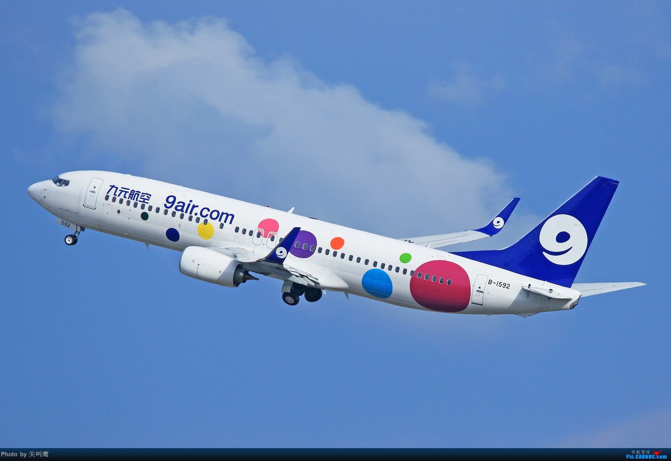 Re:[原创]NNG日常几张杂图 BOEING 737-800 B-1592 中国南宁吴圩国际机场
