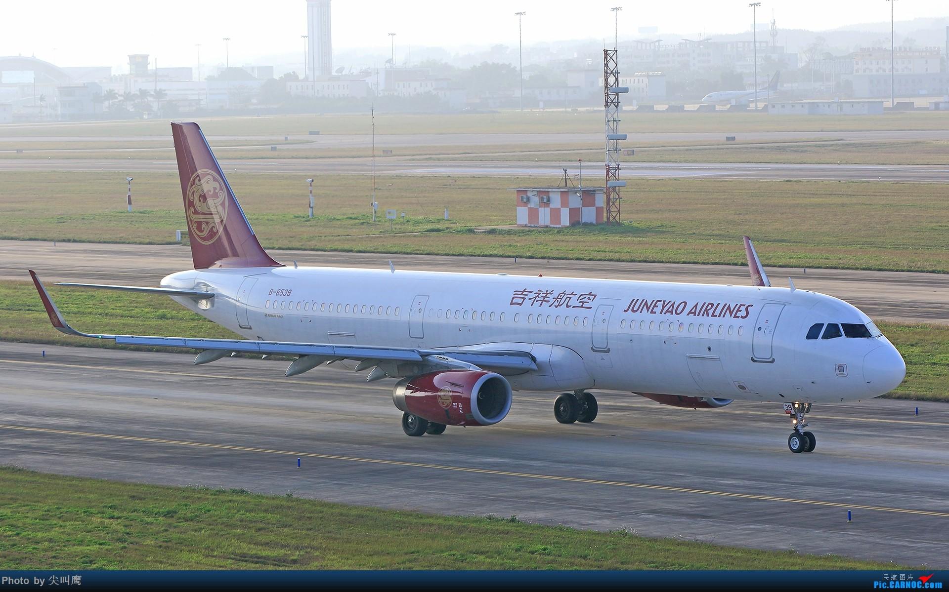 Re:[原创]NNG日常几张杂图 AIRBUS A321-200 B-8539 中国南宁吴圩国际机场