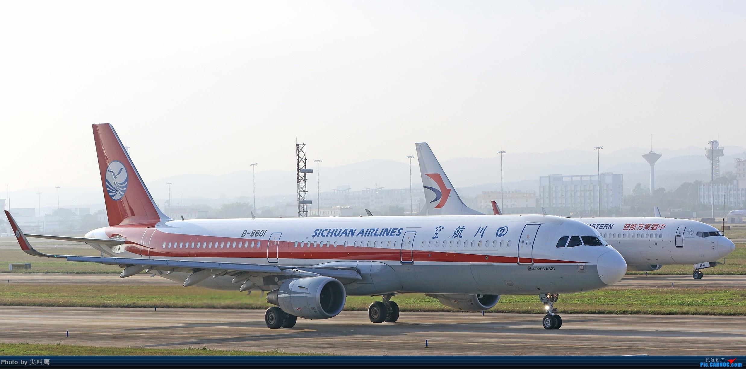 Re:[原创]NNG日常几张杂图 AIRBUS A321-200 B-8601 中国南宁吴圩国际机场
