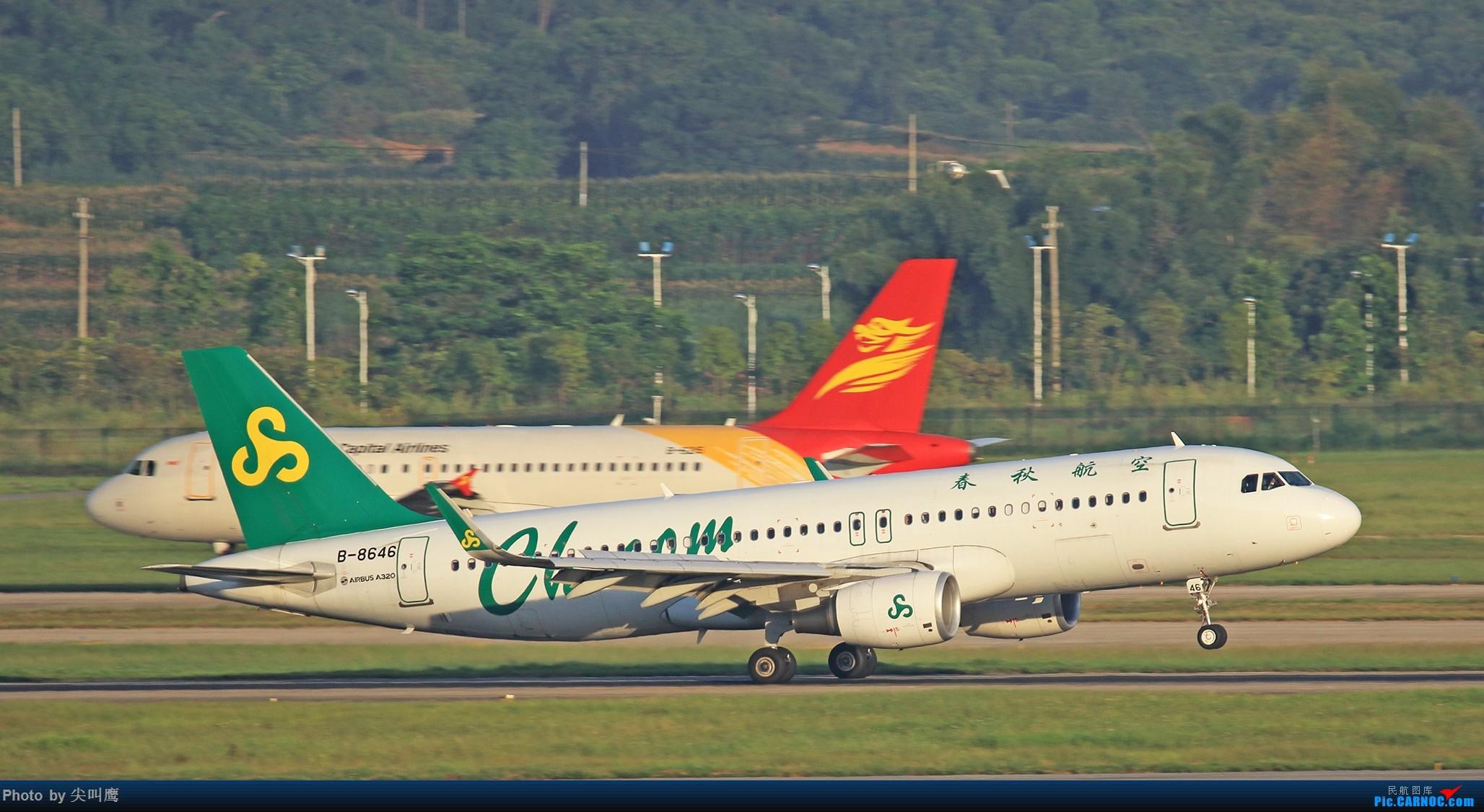Re:[原创]NNG日常几张杂图 AIRBUS A320-200 B-8646 中国南宁吴圩国际机场