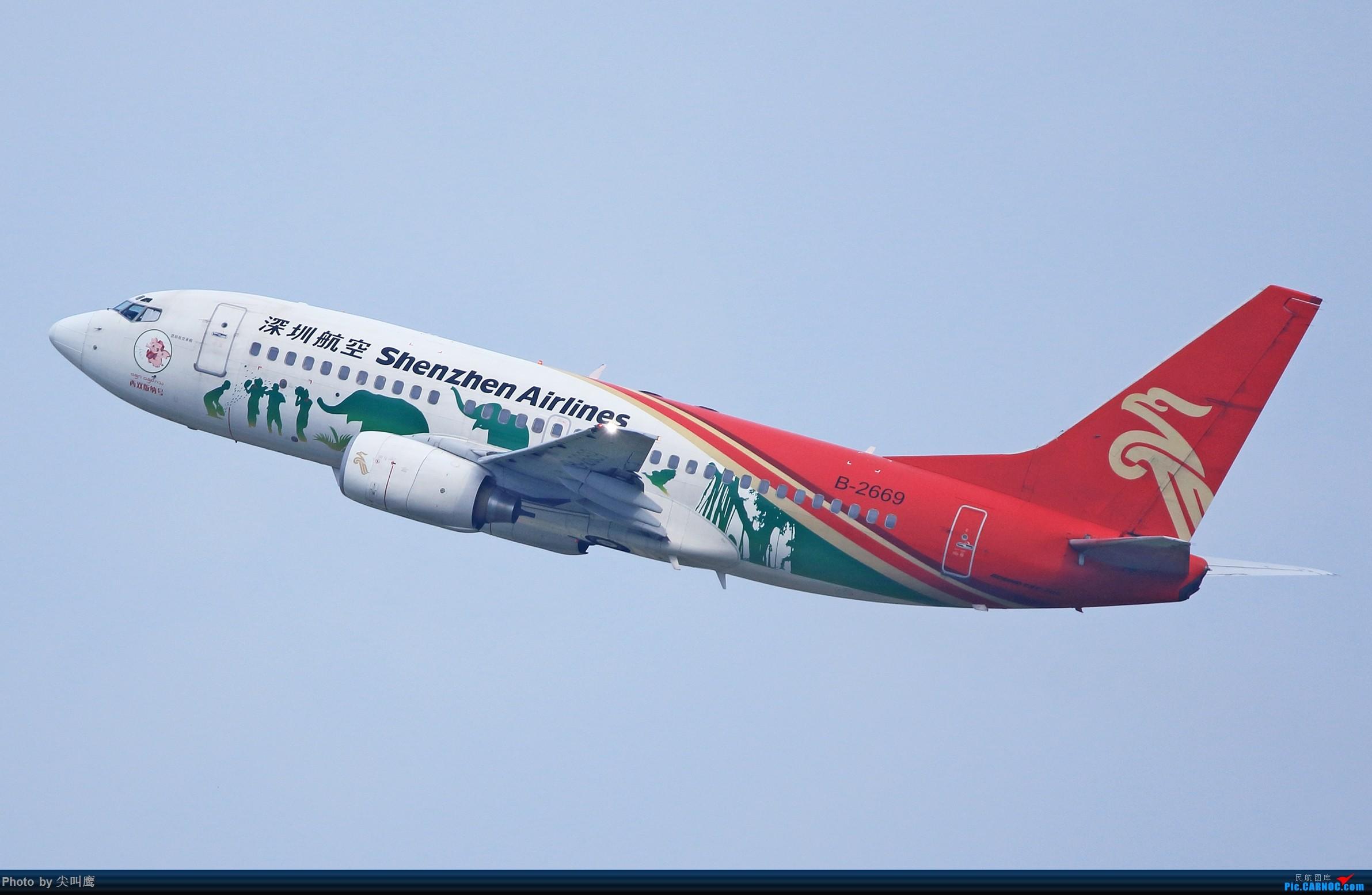 Re:[原创]NNG日常几张杂图 BOEING 737-700 B-2669 中国南宁吴圩国际机场