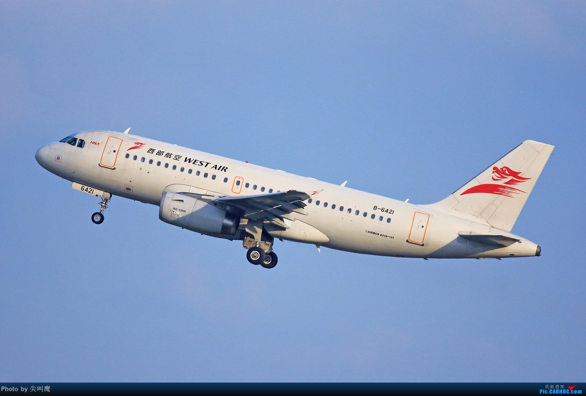 Re:[原创]NNG日常几张杂图 AIRBUS A319-100 B-6421 中国南宁吴圩国际机场