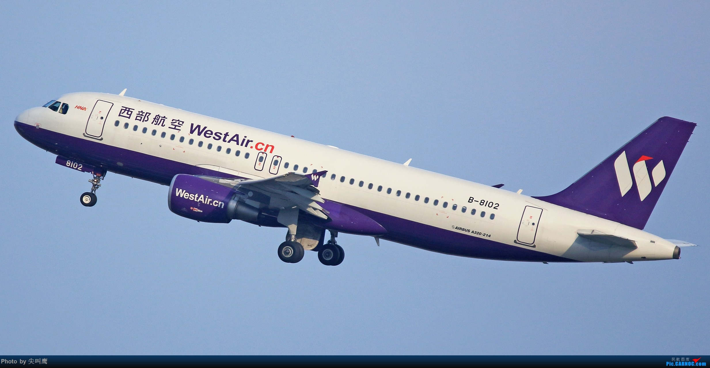 Re:[原创]NNG日常几张杂图 AIRBUS A320-200 B-8102 中国南宁吴圩国际机场