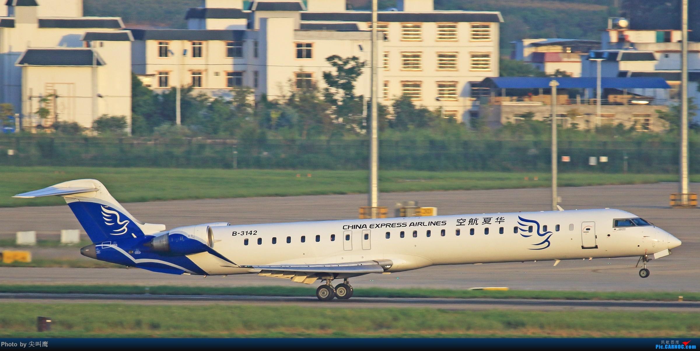 Re:[原创]NNG日常几张杂图 BOMBARDIER CRJ900NG B-3142 中国南宁吴圩国际机场