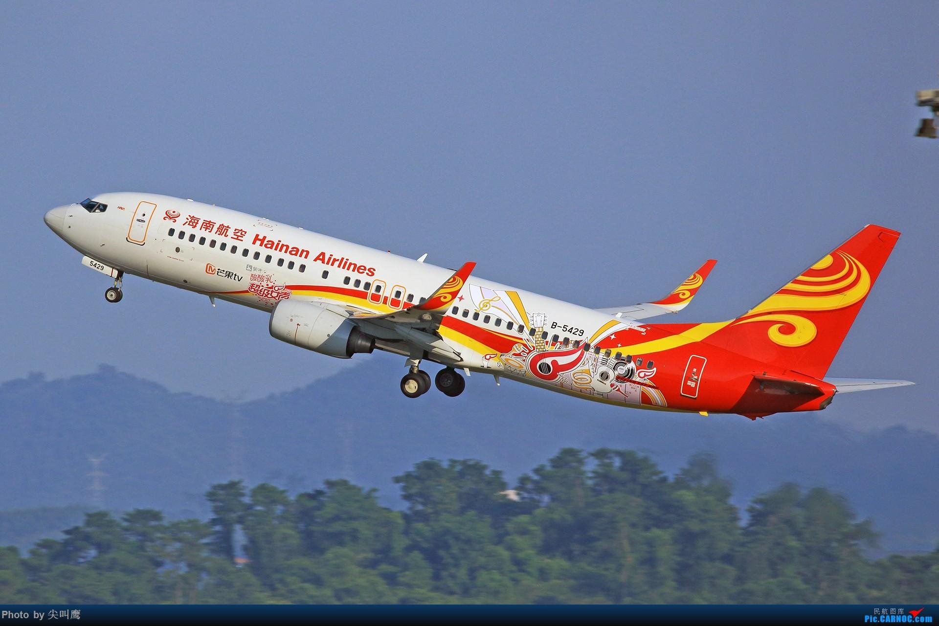 Re:[原创]NNG日常几张杂图 BOEING 737-800 B-5429 中国南宁吴圩国际机场