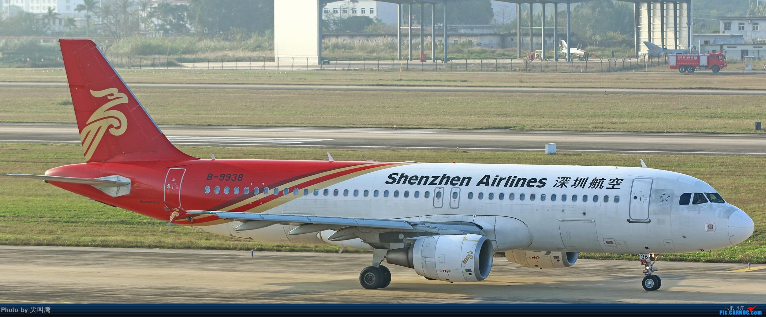 Re:[原创]NNG日常几张杂图 AIRBUS A320-200 B-9938 中国南宁吴圩国际机场