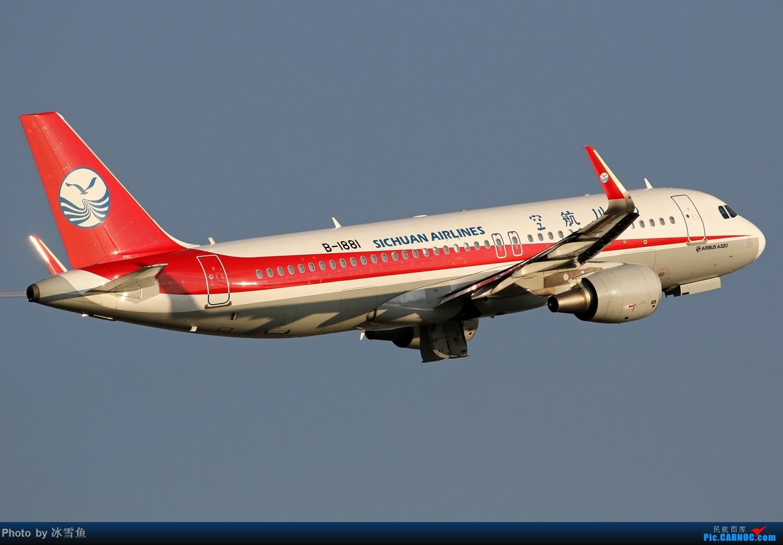 Re:[原创]【BLDDQ-昆明飞友会】长水——10年的老兄弟聚在一起拍机就是开心 AIRBUS A320-200 B-1881 中国昆明长水国际机场