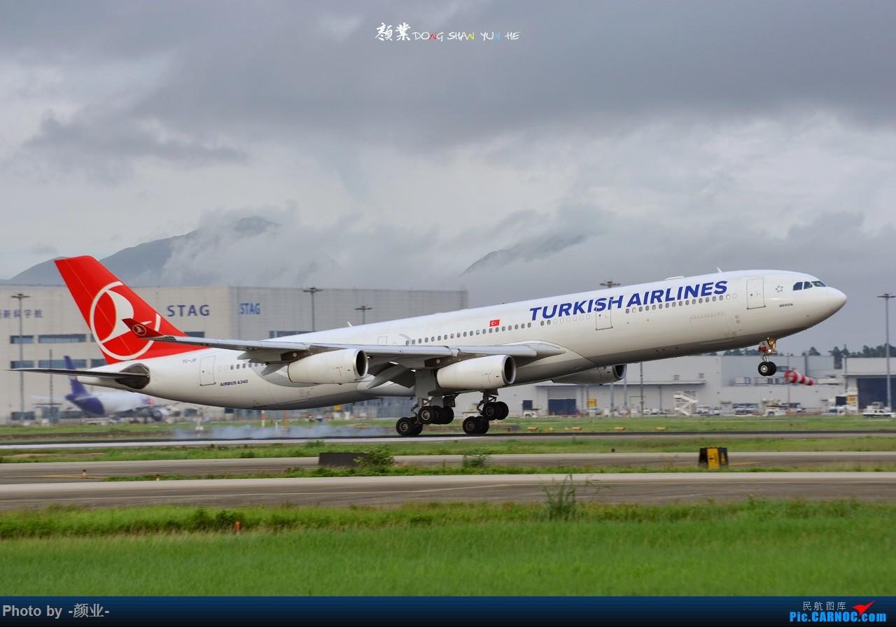 Re:走近飞机起降点(无尽创意) AIRBUS A340-300 TC-JII 中国广州白云国际机场